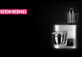 обзор кухонной машины redmond mkm m 4020