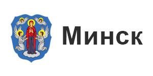 zkh-minsk