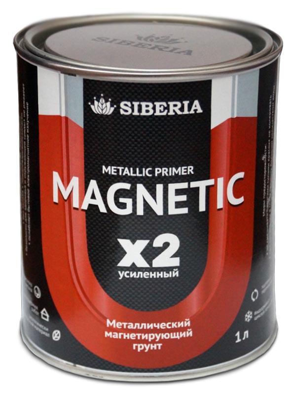 Магнитная металлическая краска(грунт) Siberia х2 усиленная 0.5л(1м.кв)-1л(2м.кв)-2,5л(5м.кв)